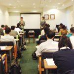 【セミナー】中小企業のための外国人雇用と不動産投資セミナー