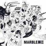 【美術】MARBLE展Ⅱ—フェットFUCHU TOKYO 2016 参加プログラム―