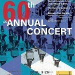 【音楽】関東学院マーチングバンド 第60回 定期演奏会