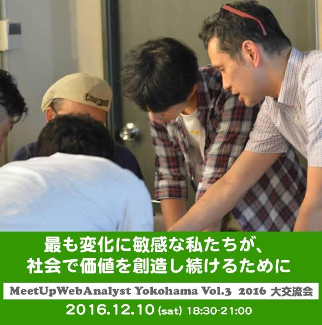161210-hamakikaku-seminar