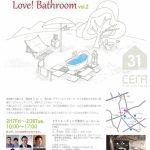 【建築】建築家31会 × CERA「Love! Bathroom vol.2」