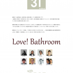 【建築】建築家31会 × CERA「Love! Bathroom vol.4」