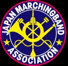 【音楽】2020 神奈川県マーチングバンドフェスティバル
